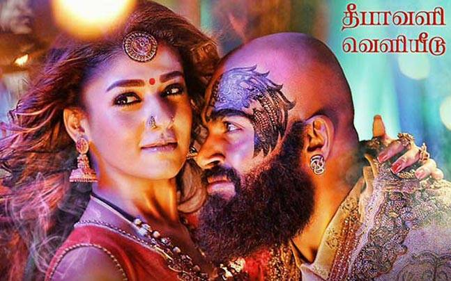 Image result for Kaashmora