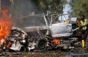 Islamist group bombs Somali restaurant, at least 3 dead