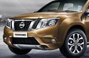 Nissan announce price for Terrano AMT; bookings open now