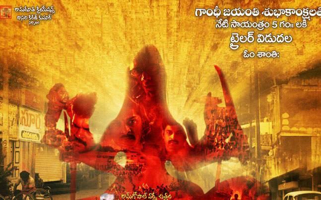 Ram Gopal Varma's Vangaveeti trailer out