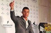 Cristiano Ronaldo secures future as 'life is not just about football'