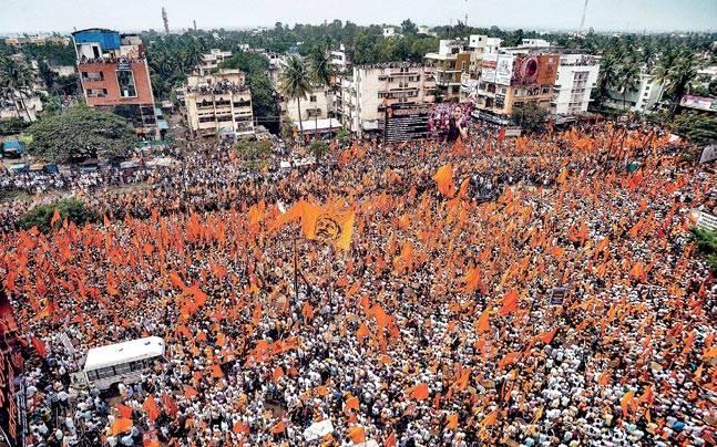 Maratha rally