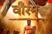 Veeram new poster out: Kunal Kapoor's Chanthu Chekavar look revealed