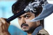 Ilayathalapathy Vijay's Bairavaa teaser clocks 5 million views in 4 days