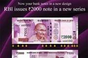 Rs 2000 notes to feature Mangalyan: Facts you should know about the new denomination note