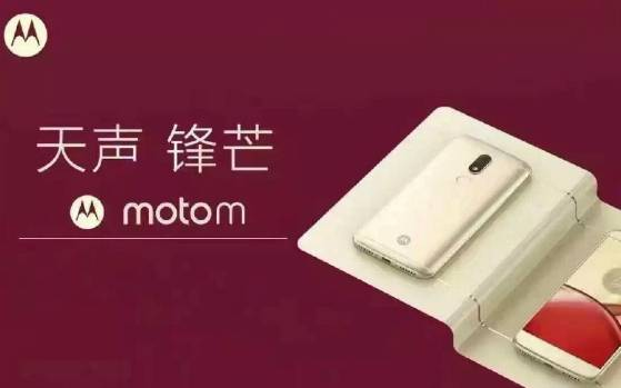 Motorola Moto M tipped to come with MediaTek P10 and not