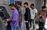 ATM cash withdrawal limit increased to Rs 2500 per day: Finance Ministry