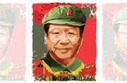 Chairman Xi