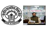 Plans to bring back Class 10 boards soon: HRD Minister