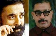 Happy Birthday Kamal Haasan: A lone wolf of Indian cinema who never compromised