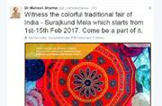 Steal In India: Sanskari minister Mahesh Sharma accused of using artist's work without permission