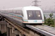 China plans first 600 km per hour maglev train line