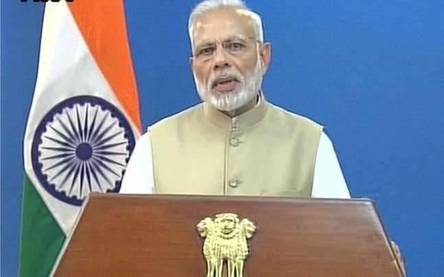 PM Modi.