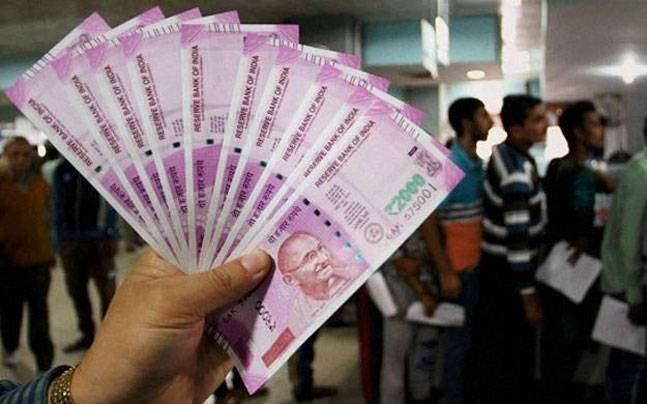 Maharashtra state government employees demand salary in cash
