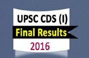 UPSC CDS (I) Final Results 2016: Declared at upsc.gov.in