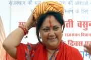 The luncheon by Vasundhara Raje: All you need to know