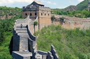 The Great Wall of China was opened for public 46 years ago: 10 amazing facts