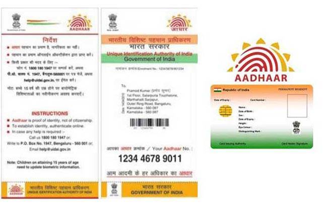 Aadhaar-enabled biometric attendance system for all JEE (Mains) 2017