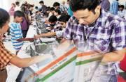 Haryana board makes Aadhaar card mandatory for board exams 2017