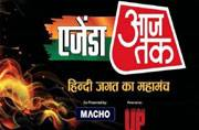 Get ready for Agenda Aaj Tak: Fiery sessions, discussions and glamour- all on one stage