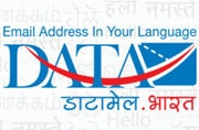 BSNL launches email service with address in 8 Indian languages