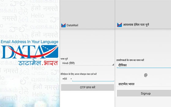 BSNL launchees email service with address in 8 Indian languages