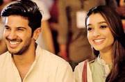 Dulquer Salmaan posts sweet message for wife Amal Sufiya on their 5th wedding anniversary