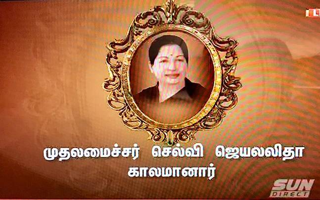 Jaya TV was the first channel to air news of Jayalalithaa's death. (Screen grab)