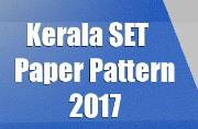 Kerala SET Exam on February 12, 2017: Check out the paper pattern here
