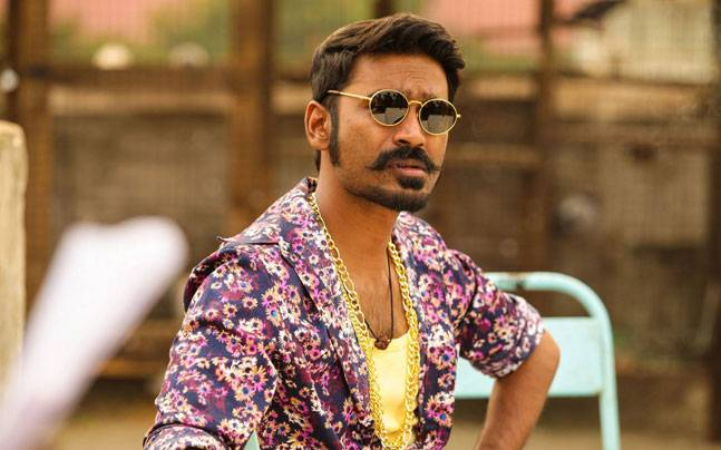 maari 2 teaser trailer download