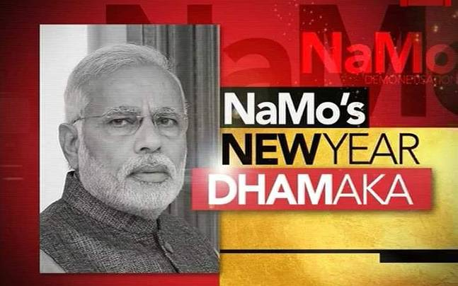 Image result for Happy new Year modi