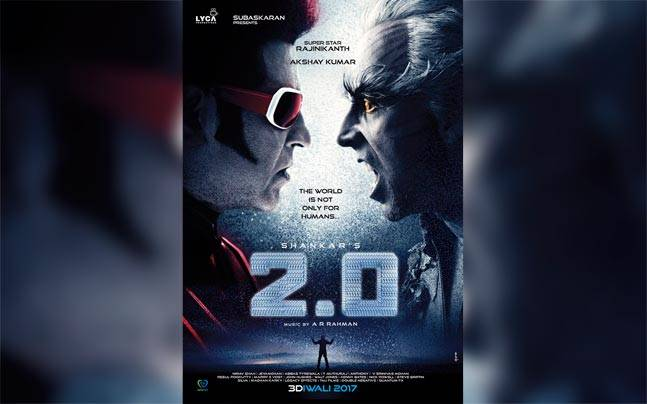 Image result for 2.0