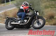 Triumph Bonneville Bobber first ride, Lexus recalls cars in Russia and more