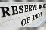 RBI Assistant Preliminary Exam 2016: Result declared at rbi.org.in