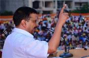 Is the AAP's manifesto for Punjab a potpourri of the Oppositions' manifestos?