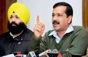 Assembly polls: AAP to replicate Delhi's election model in Punjab; assign more than one lakh volunteers