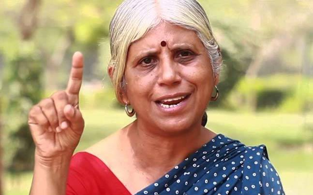 Image result for Bela Bhatia