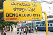 Will the IT capital make it to smart city list?