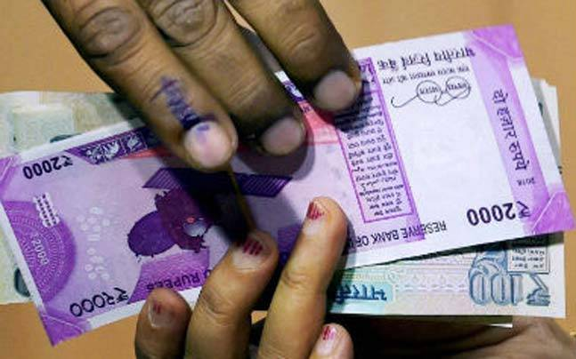 7th Pay Commission: Jammu and Kashmir employees to get