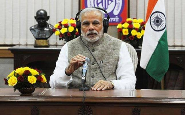 PM Modi's Mann Ki Baat to focus on CBSE Class 10, 12 board exam tomorrow