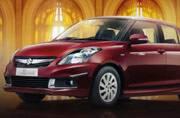 Maruti Suzuki Swift DZire Allure Limited Edition launched in India