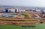 Naya Raipur becomes the world