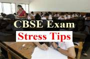These exam stress tips will help you score full marks in CBSE board exams 2017