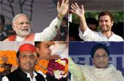 Uttar Pradesh Assembly Election: 61.16 per cent voter turnout in third phase