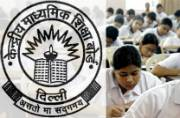 CBSE says 'no' to changing candidate's date of birth