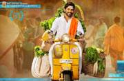 Duvvada Jagannadham first look: Allu Arjun as DJ will ride a scooter into your heart