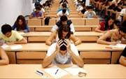 76 per cent students from this university suffer in basic English language skills