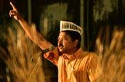 Goa election: Aam Aadmi Party promises 'fish for all' at affordable prices
