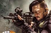 Hebbuli box-office collection: Kichcha Sudeep's film earns Rs 6.5 crore on Day 1