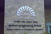 IIM Bangalore: 15 women entrepreneurs selected for their brilliant business ideas
